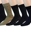 Smartoe Men's Classic Socks (12-Pair Pack)