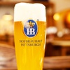 Up to 46% Off German Food at Hofbräuhaus Pittsburgh