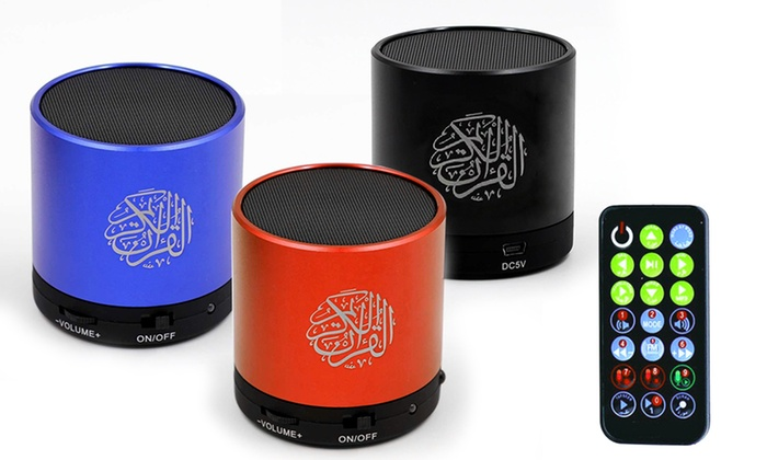 Image result for Digital Quran Player With Remote Control