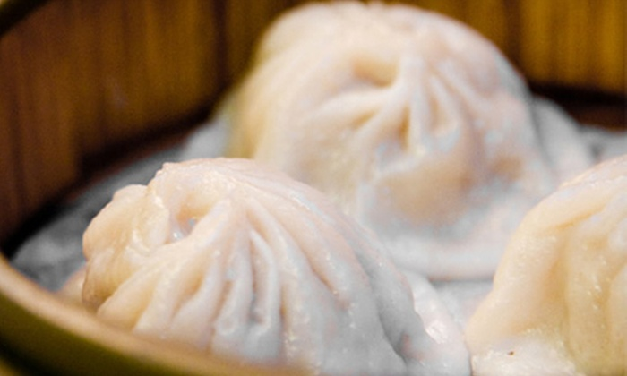 Jing Fong Restaurant - New York City: $33 for $60 Worth of Dim Sum and Cantonese-Style Chinese Food at Jing Fong Restaurant