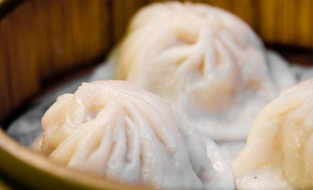 $60 Groupon - Jing Fong Restaurant in New York City