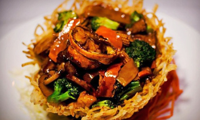 Inter China Restaurants - Midlothian: Chinese Cuisine for Two, Four, or More at Inter China Restaurants (Half Off)