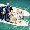 Up to 55% Off Boat Rental