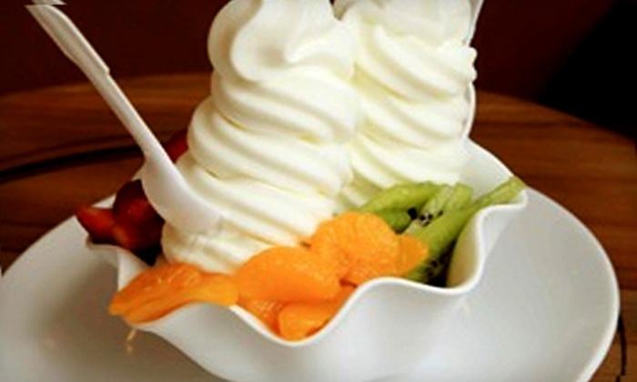 Project: Yogurt - Bryan: $4 for $8 Worth of Frozen Yogurt at Project: Yogurt in Bryan