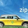 73% Off Zipcar Membership