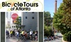Bicycle Tours Atlanta - Old Fourth Ward: Explore Atlanta on Two Wheels with Bicycle Tours of Atlanta