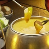 The Melting Pot Restaurant – Up to 58% Off
