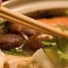 Half Off Asian Cuisine at The Hot Pot