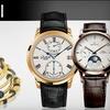 60% Off Luxury Jewelry & Timepieces in Los Altos