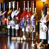 Up to 60% Off Wine Tasting & B&B Stay