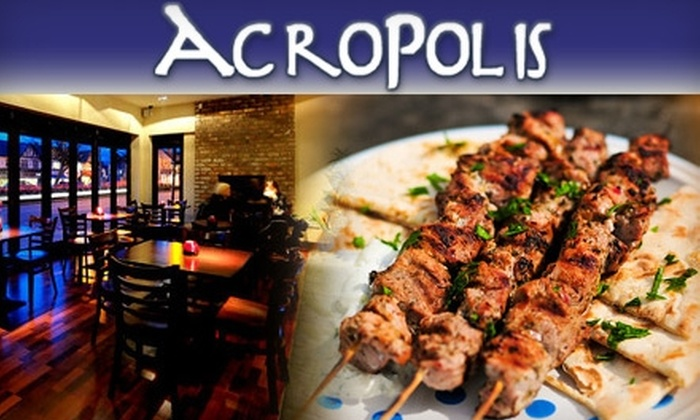 Acropolis - Grant Ferry: $10 for $20 Worth of Greek Fare and Drinks at Acropolis