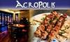 Half Off Greek Cuisine at Acropolis