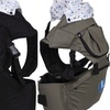 54% Off Baby Carrier