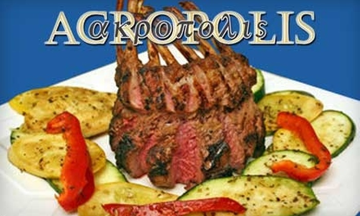 Acropolis Restaurant - Evansville: $15 for $30 Worth of Mediterranean Fare and Drinks at Acropolis Restaurant