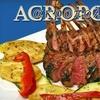 Inaugural Groupon Evansville Deal: Half Off at Acropolis Restaurant