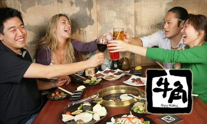 Gyu-Kaku's Dining Room - Chicago: $20 for $40 Worth of Japanese Cuisine in Gyu-Kaku's Dining Room or $10 for $20 Worth of Fare and Drinks at the Bar
