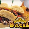 Inaugural Groupon Eugene Deal: $6 for Bagels & More at The Daily Bagel