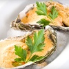 Half Off at The Oyster Bar and Grille