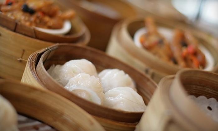 Q's Chinese Restaurant - Rockbridge: $8 for $16 Worth of Dinner at Q's Chinese Restaurant (or $6 for $12 Worth of Lunch)