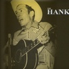 $4 Admission to the Hank Williams Museum