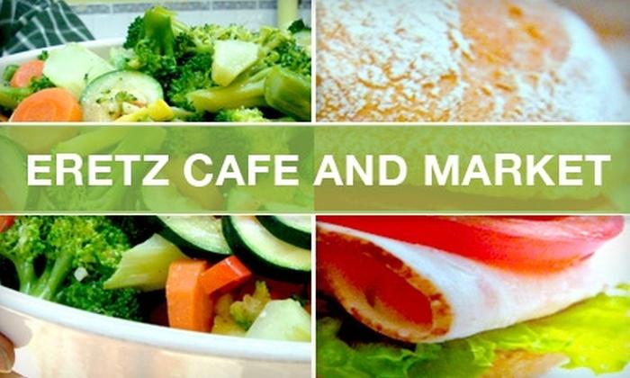 Eretz International LLC - Upper West Side: $18 for $36 Toward Dine-In and Delivery at Eretz Kosher Foods