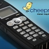 Cheepnet.ca: $27 for Unlimited Long Distance Phone Service Anywhere in Canada for Six Months ($60 Value) or $49 for Unlimited Long Distance Phone Service in North America and 50 Countries World Wide for Six Months ($120 value) from Cheepnet.ca