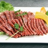 Half Off Japanese Fare at Yagyu Yakiniku