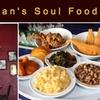 Half Off at Bonnie Jean's Soul Food Cafe