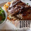 $10 for Comfort Fare at Ziggy's
