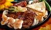 37% Off Mexican Food at Margaritas Oak Park