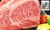 東京都/宮益坂・道玄坂2店舗  ≪焼肉食べ放題+飲み放題120分&特選和牛・特選牛≫