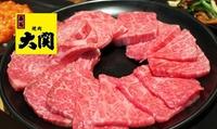 【 50%OFF 】上質なお肉を、贅沢なコースで ≪ ザブトンやランプなど焼肉コース+飲み放題120分 / 1名分 or 2名分 or ...