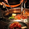 52% Off Japanese Barbecue for Two at Gyu-Kaku