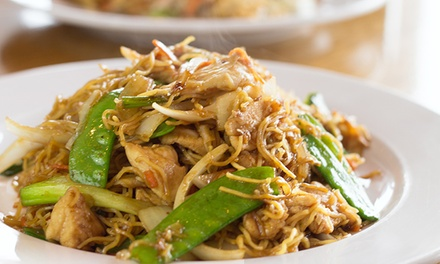 $20 for Two Groupons, Each Good for $18 Worth of Asian Cuisine at Hot Wok Delivery ($36 Value)