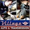 80% Off at Village Auto & Transmission