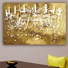 "24""x36"" Chandelier Art Printed on Poster or Canvas"