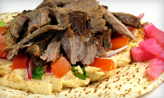 Petra Grill - Litchford Forest,North Raleigh: $16 for Mediterranean Meal for Two at Petra Grill (Up to $32.06 Value)