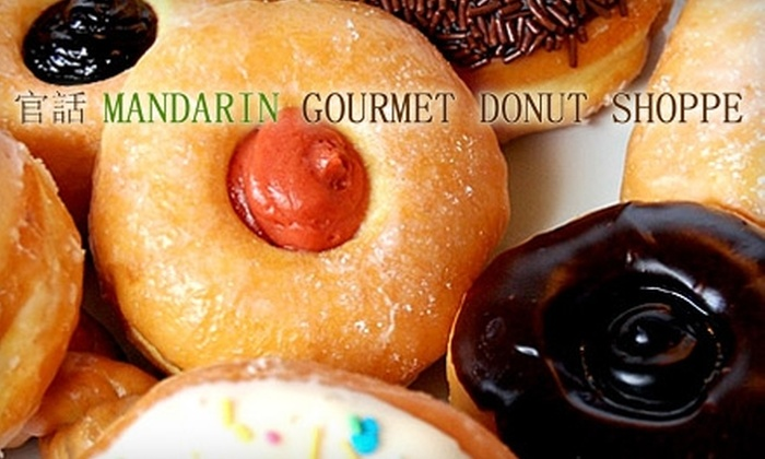Mandarin Gourmet Donut Shoppe - Miami: $12 for One Dozen Organic Donuts and One Dozen Glazed Donut Dots at Mandarin Gourmet Donut Shoppe