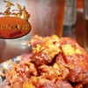 $10 for Spicy Fare at Caliente