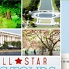56% Off DC Sightseeing Tours