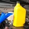 Half Off Oil Change at Select Suzuki in Frankfort