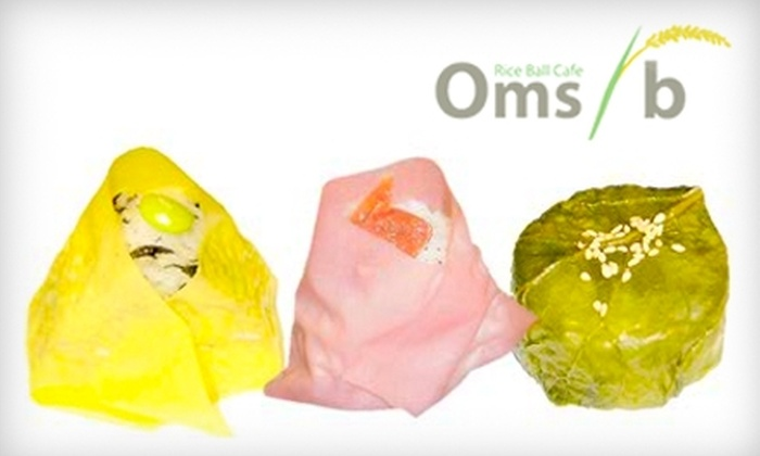 OMS/B - Midtown Center: $6 for $12 Worth of Japanese Rice Balls at Oms/b