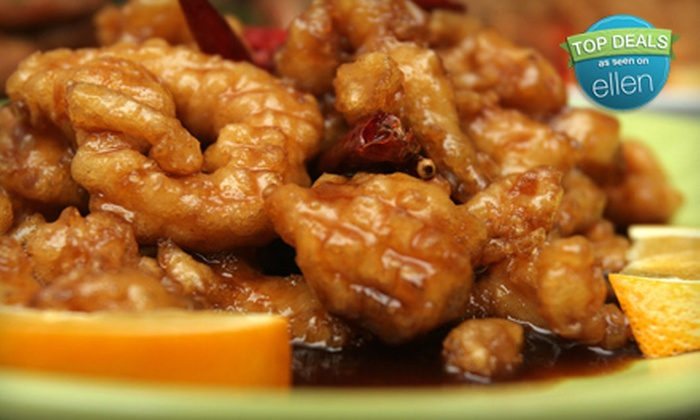 Mandarin Cuisine - Needham: $15 for $30 Worth of Chinese Dinner Fare at Mandarin Cuisine