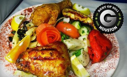 Dimassi's Mediterranean Buffet - Dimassi's Mediterranean Buffet in Houston
