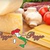 Half Off Italian Cuisine at Pazzo Pazzo