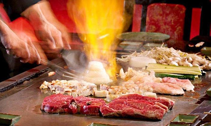 Nikko Japanese Steakhouse - Overland Park Marriott: Japanese Food Friday–Saturday or Sunday-Thursday at Nikko Japanese Steakhouse in Overland Park (Up to 67% Off)