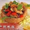 52% Off at Peninsula Malaysian Cuisine