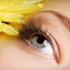 53% Off Laser Upper-Eyelid Lift in Irvine