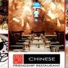 Half Off at Friendship Chinese Restaurant