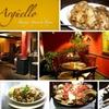 60% Off at Café Arguello